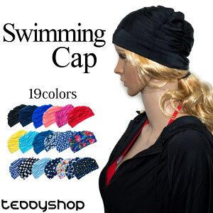 cff10759958 水泳帽 スイムキャップ レディース メンズ おしゃれ ファッショナブル スイミングキャップ 大人 大きいサイズ 男女共用