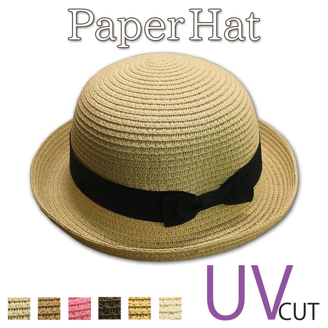 5218569e68449 ペーパーハット 外ハネ レディース UVカット帽子 農作業 UV対策 女の子 ママ リボン かぎ編み