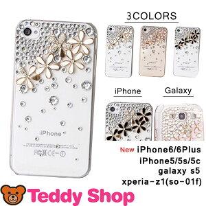 teddyshop 送料無料iPhone6 iPhone6plus iphone5c ケース iphone5s xperia a so-04e galaxy s4 ...