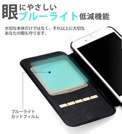 【メール便送料無料】iPhone6siPhone6PlusiPhoneSEiPhone5iPhone5s手帳型ケースアイフォン6sプラスアイホン6sアイフォン5sスマホカバー窓付き薄型軽量通電スライダーソフトレザースタンド開けずに通知/時計確認着信/応答/通話可能ダイアリー型おしゃれ