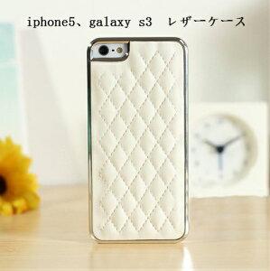 スマホケース/iPhone5ケース/iPhone5/galaxys3 ケースiphone5sケース iphone5sカバー アイフォ...