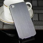 iPhone SE iPhone5s ケース iPhone5 アイフォンSE アイフォン5s アイフォン5 スマホカバー メタル 金属 アルミ ハードケース
