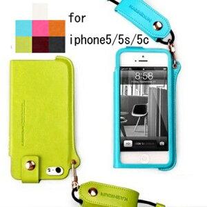 メール便送料無料大人気 iphone5sケース手帳型レザー メチャ可愛いiPhone5 ケース レザーiphone...