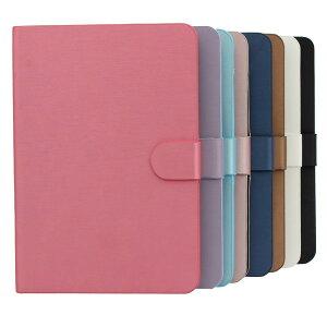 送料無料iPad mini ケース/アイパッドミニケース/iPad mini/iPad mini カバー/アイパッドミニ/...