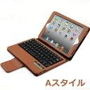 iPad mini ipad air bluetooth ケース/アイパッドミニケース/iPad mini/iPad mini カバー/アイ...