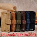 ベージュiphone5sは予約販売です 続々入荷中!メール便送料無料大人気 父の日 プレゼント iphon...