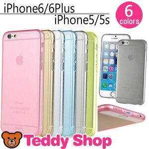 送料無料iPhone6 ケース iphone6 plus ケース iPhone5s アイフォン5s iPhone5ケース iphoneケース ブランド iphoneカバー スマホケース かわいい ソフトケース アイホン5sカバー アイホン6カバー アイフォン6ケース クリア アイフォン6plus iphone6カバー
