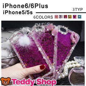 メール便送料無料TEDDY ケース iPhone6 plus/iPhone6 スマホケース/iPhone6 ケース/iPhone6 カ...