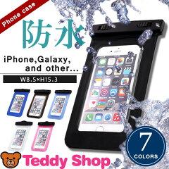 メール便送料無料 薄型カメラ ケース iPhone6 /iPhone6 スマホケース/iPhone6 ケース/iPhone6 ...