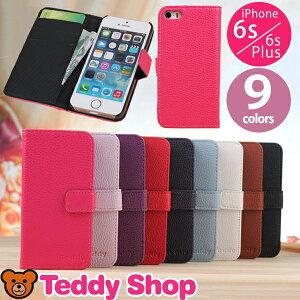 メール便で送料無料 かわいい おしゃれ 人気 teddy iPhoneケース XperiaZ5 XperiaZ4 アイフォン...