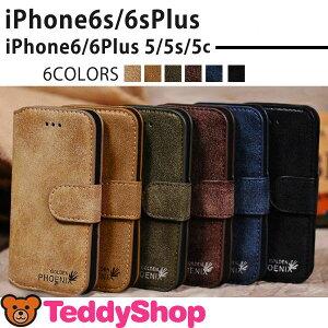 即納 teddyshop正規品 メール便送料無料大人気 父の日 プレゼント iPhone6 Plus ケース手帳型 ...