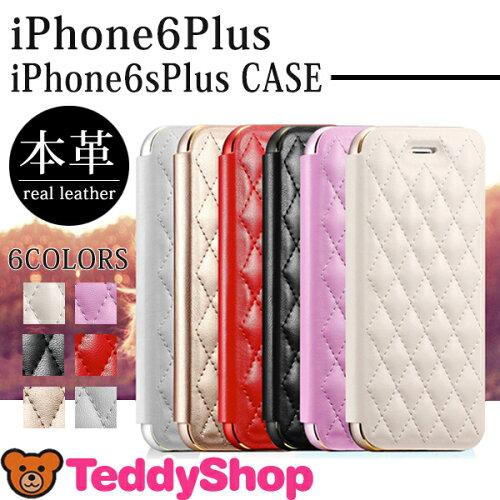 best website fee96 b40ba 促銷の】 エルメス iphoneケース 知恵袋,アディダス iPhone6s ...