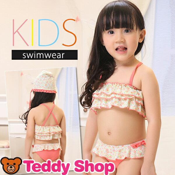 kids0461.jpg