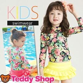 Kids0571