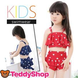 Kids1001 1