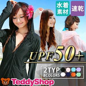 送料無料 長袖ラッシュガード +タトゥーシール UVパーカー UPF50+ 紫外線対策 日焼け…