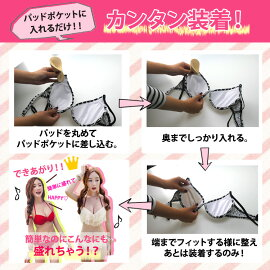 https://thumbnail.image.rakuten.co.jp/@0_mall/teddyshop/cabinet/mizugi15/pad-001x10.jpg?_ex=270x270&s=2&r=1