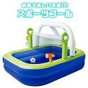 ビニールプール 子供用プール 小さい 家庭用プール 庭 ベラ