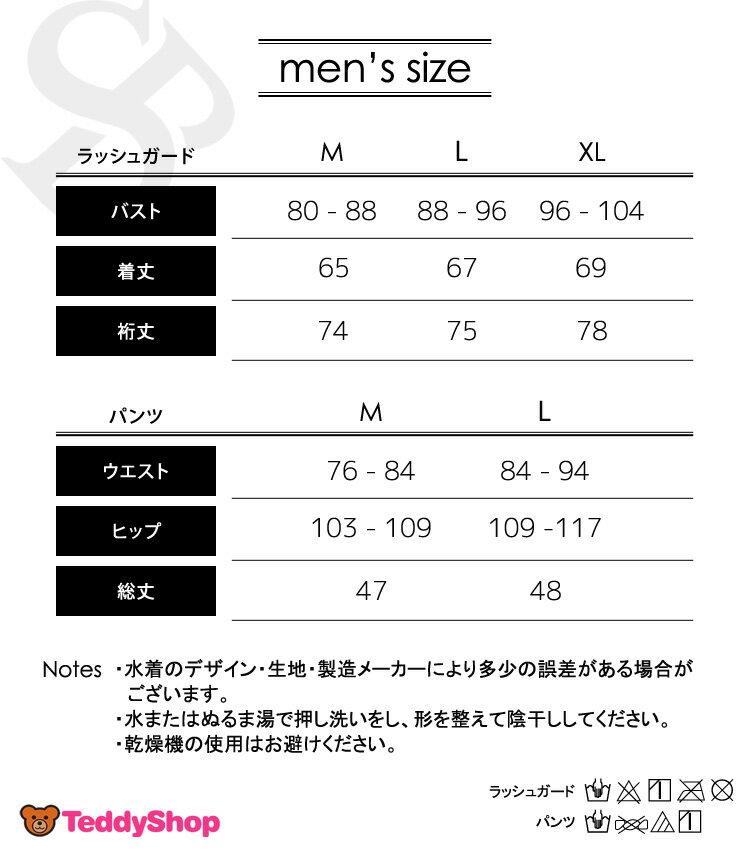 2017新作水着メンズラッシュガードサーフパンツビーチパンツ海パン2点セット韓国ファッションSHEBEACHBILLIERASHGUARD(MEN)SHORTS(MEN)シービーチ正規品ML男性安全海ジムパンツトップスかっこいいウエスト調節可能ポケット付きロゴ入りシンプル