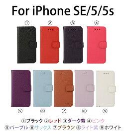 iPhone7ケースiPhone7PlusiPhone6siPhone6iPhoneSEiPhone5siPhone5iPhone5c手帳型ケースXperiaZ5CompactSO-02HPremiumZ4Z3アイフォン7アイフォン6sアイフォン6アイフォン5sアイフォンseエクスペリアZ5スマホカバーシンプル合皮レザー耐衝撃
