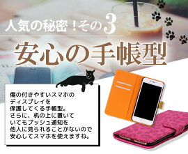 iPhone7ケースiPhone7PlusiPhone6siPhone6PlusiPhoneSEiPhone5siPhone5iPhone5c手帳型XperiaZ5CompactPremiumXperiaZ4Z3SO-01HSOV32501SOSO-02HSO-03Hアイフォン7アイフォン6エクスペリアZ3エクスペリアZ5カバー合皮レザー豹柄シンプル耐衝撃