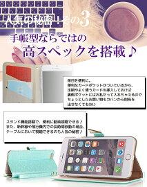 【強化ガラスフィルム付き】メール便送料無料iPhone6siPhone6PlusiPhoneSEiPhone5iPhone5siPhone5c手帳型ケースアイフォン6sプラスアイフォン5アイホン6sアイフォンSEスマホカバーおしゃれカード入れスタンドレザーかわいいストラップ付ダイアリー型