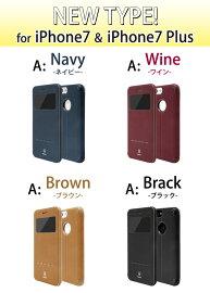 【強化ガラスフィルム付き】iPhone7ケースiPhone7PlusiPhone6siPhone6iPhoneSEiPhone5siPhone5手帳型ケースアイフォン7アイフォン7プラスアイフォン6sアイフォン6アイフォンSEアイフォン5sスマホカバーレザー窓付き耐衝撃シンプルかわいいおしゃれ
