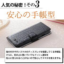 送料無料iPhone7ケースiPhone6siPhone6PlusiPhoneSEiPhone5siPhone5iPone5c手帳型ケースアイフォン7アイフォン7プラスアイフォン6sアイフォン6アイフォン5アイフォン5sスマホカバークロコダイル耐衝撃かわいいシンプル合皮レザーカードホルダー