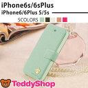 iPhone6s iPhone6s Plus iPhone6 iPhone6 Plus iPhone SE iPhone5s iPhone5 手帳型ケース アイフォン6sプラス アイフォン6 アイフォンSE アイフォン5s アイホン6s スマートフォン スマホカバー スタンド機能 クラウン かわいい フリップ式 ダイアリー型