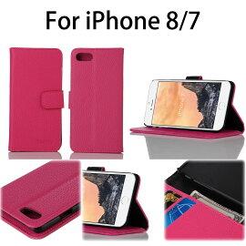 iPhonexケースiPhone8ケース手帳型おしゃれiPhone8plusケースiPhone7ケースかわいいiPhone6sケースiPhone6plusiPhoneseスマホケースiPhone5s手帳型ケースiPhone5CXperiaZ5CompactPremiumZ4Z3SO-01HSOV32501SOSO-02HSO-03HSO-03GSOV31カバー