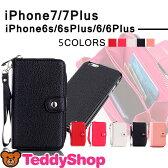iPhone8 ケース iPhone8 Plus iPhone7 iPhone7Plus iPhone6s iPhone6 Plus iPhone SE iPhone5 iPhone5s 手帳型 アイフォン8プラス アイフォン8 スマホカバー 合皮 レザー調 コインケース 財布 ストラップ付 ポシェット 耐衝撃 カードホルダー かわいい