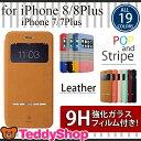 iPhone8ケース手帳型おしゃれ iPhone8plus ケース i...