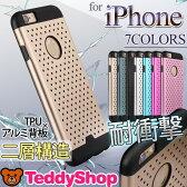 iPhone6s ケース iPhone6s Plus iPhone6 iPhone5 iPhoneSE iPhone5s スマホケース 金属 アルミ アイフォン6sプラス アイフォン6s アイフォン6 アイフォンSE ハイブリット 2層構造 ハードフレーム TPUソフトカバー×アルミニウム背面板 ハイブリット
