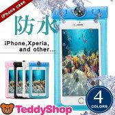 iPhone7 iPhone6s iPhone6 Plus iPhone5 iPhone5s iPhone SE 防水ケース Xperia Z5 SO-01H SOV32 501SO XperiaA4 SO-04G Z3 Compact SO-02G Nexus5 Nexus6 Galaxy S5 SC-04F SCL23 S6 防水パック ストラップ付き 入れたまま操作可