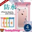 スマホ防水ケース 全機種対応 iPhone7 iPhone7Plus iPhone6s iPhone6 Plus iPhone se iPhone5s Xperia Z5 Compact Premium Galaxy S6 Xperia Z4 AQUOS ZETA SH-01H Nexus 5X Nexus 6P Android ディズニーモバイル スマートフォン カバー TPU 高気密
