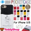 iPhoneXケースiPhone8iPhone7ケースディズニーアイフォン...
