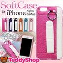 iPhone6s iPhone6s Plus iPhone6 ケース iPhone6 Plus iPhone SE ケース iPhone5s iPhone5 ソフト アイフォン6s カバー アイフォン6sプラス スマートフォン スマホケース icカード ホルダー おしゃれ かわいい シンプル スタンド メンズ ピンク カード 背面