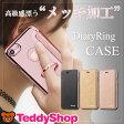 iPhone7 ケース iPhone7 Plus iPhone6 iPhone6s 手帳型ケース アイフォン7 カバー アイフォン7プラス スマホケース ダイアリー型 ポリカーボネート おしゃれ スタンド機能 合皮 薄型 シンプル ブラック ピンク 女性 フィンガーリング かわいい クリア 耐衝撃 レザー
