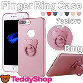 iPhone7 ケース iPhone7 Plus ケース iPhone6s iPhone6s Plus iPhone6 フィンガー リング ハードケース アイフォン7 カバー アイフォン7プラス スマホケース スタンド シンプル かわいい 左利き用 女性 おしゃれ 背面 おもしろ ピンク 落下防止 ゴールド 軽い