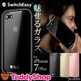 iPhone7ケースiPhone7Plusクリアカバーアイフォン7プラスアイフォン7スマートフォンシンプル耐衝撃軽いガラスアルミフレームポリカーボネート二層構造キズ防止かっこいいジェットブラック電波受信妨害避け本体カラーを魅せる透明SwitchEasyGlass
