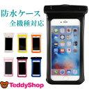 スマホ防水ケース 全機種対応 iPhone XR ケース i...