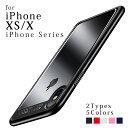 iPhone se2 ケース 第2世代 スマホケース iPhone XS ケース iPhone X ケース iPhone8ケース iP……