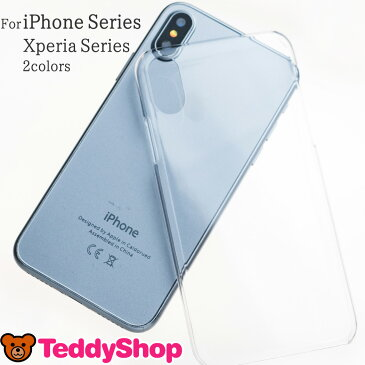 iPhone XS Max ケース クリア iPhone XS ケース おしゃれ iPhone XR ケース iPhone X ケース iPhone8 iPhone8plus iPhone7 iPhone6s iPhone6 plus se スマホケース iPhone5s Xperia XZ1 SO-01K SOV36 701SO XZs XZ X Compact Z5 Premium カバー ハード 薄い 軽量 耐衝撃