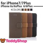 iPhone8 ケース iPhone8 Plus Plus iPhone6s iPhone6 iPhone SE iPhone5 iPhone5s iPhone5c 手帳型ケース アイフォン8 アイフォン8プラス アイフォンse アイフォン5s アイフォン5c スマホカバー シンプル カードホルダー 合皮 レザー