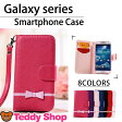 Galaxy S6 SC-05G Galaxy S6 edge SC-04G SCV31 404SC Galaxy S5 SC-04F SCL23 Galaxy Note 4 手帳型ケース Android ギャラクシーS6 ギャラクシーS6エッジ ギャラクシーS5 ギャラクシーノート4 アンドロイド スマートフォン スマホカバー ダイアリー型