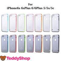1705a37a87 iPhone6s iPhone6s Plus iPhone6 iPhone6 Plus iPhone SE iPhone5s iPhone5  iPhone5c ハードケース アイフォン6sプラス アイフォン6 アイフォンSE アイフォン5s ...