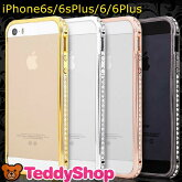 iPhone6(4.7�����)iPhone6plus(5.5�����)�Х�ѡ�