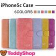 iPhone 5c 手帳型ケース アイフォン5c アイホン5c スマートフォン スマホカバー 可愛い シンプル 男女兼用 スタンド機能 カードポケット ロゴ入り