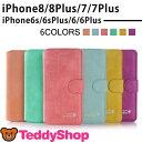 iPhone8 ケース iPhone8 Plus iPhone7 Plus iPhone6s iPhone6s Plus iPhone6 iPhone6 Plus 手帳型 アイフォン8プラス スマホカバー 可愛い シンプル 男女兼用 スタンド機能 カードポケット ロゴ入り