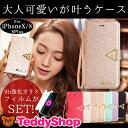 iPhone8ケース手帳型おしゃれ iPhone x ケース...